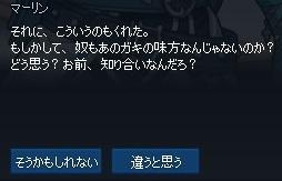 mabinogi_2014_11_04_027.jpg