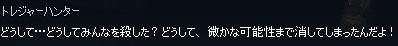 mabinogi_2014_11_04_029.jpg