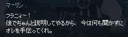 mabinogi_2014_11_04_031.jpg