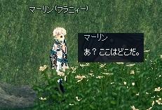 mabinogi_2014_11_04_033.jpg