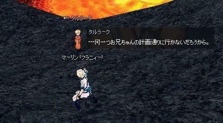 mabinogi_2014_11_04_038.jpg