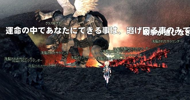 mabinogi_2014_11_04_039.jpg
