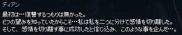 mabinogi_2014_11_04_054.jpg
