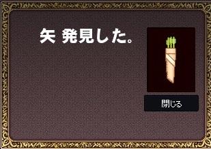 mabinogi_2014_11_06_003.jpg