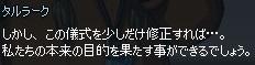 mabinogi_2014_11_06_012.jpg
