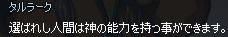 mabinogi_2014_11_06_013.jpg