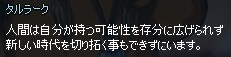 mabinogi_2014_11_06_014.jpg