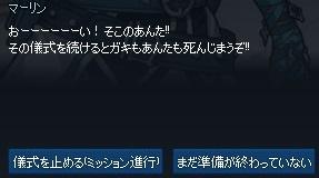 mabinogi_2014_11_06_016.jpg