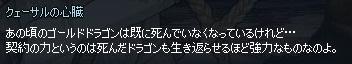 mabinogi_2014_11_06_020.jpg