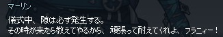 mabinogi_2014_11_06_033.jpg