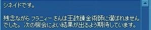 mabinogi_2014_11_09_001.jpg