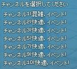 mabinogi_2014_11_09_004.jpg