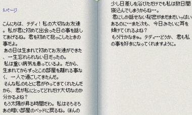 mabinogi_2014_11_09_005.jpg