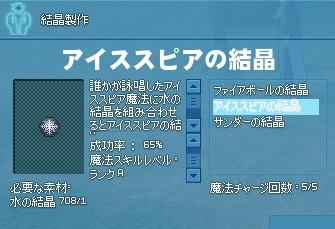 mabinogi_2014_11_11_006.jpg