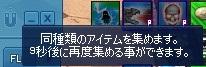 mabinogi_2014_11_12_002.jpg