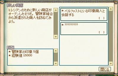 mabinogi_2014_11_12_003.jpg