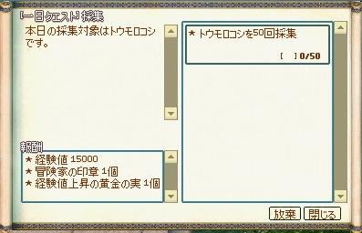 mabinogi_2014_11_12_004.jpg