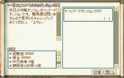 mabinogi_2014_11_12_017.jpg