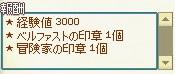 mabinogi_2014_11_14_006.jpg