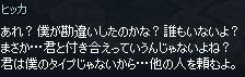 mabinogi_2014_11_14_011.jpg