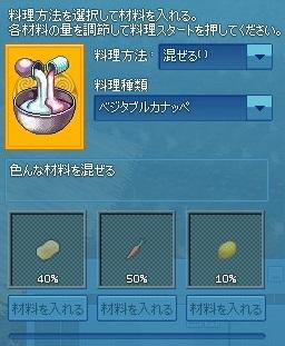 mabinogi_2014_11_15_014.jpg