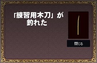 mabinogi_2014_11_15_016.jpg