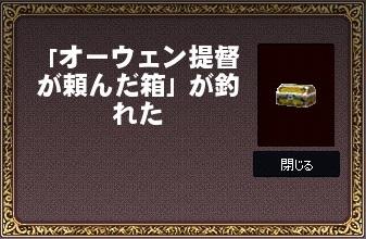 mabinogi_2014_11_15_017.jpg