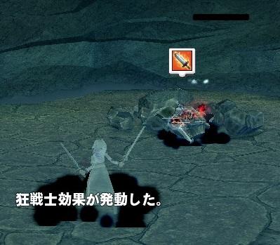 mabinogi_2014_11_15_021.jpg