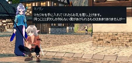 mabinogi_2014_11_15_025.jpg