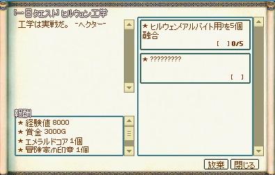 mabinogi_2014_11_16_004.jpg