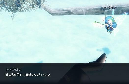 mabinogi_2014_11_16_014.jpg