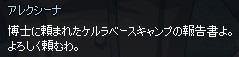 mabinogi_2014_11_16_017.jpg