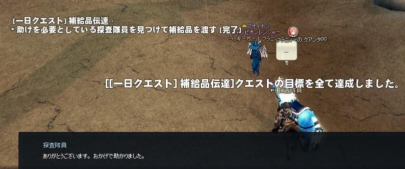 mabinogi_2014_11_16_024.jpg