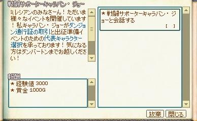 mabinogi_2014_11_19_001.jpg