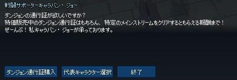 mabinogi_2014_11_19_002.jpg