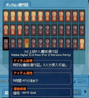 mabinogi_2014_11_19_003.jpg