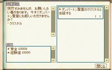 mabinogi_2014_11_19_004.jpg