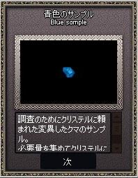 mabinogi_2014_11_19_015.jpg