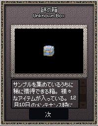 mabinogi_2014_11_19_024.jpg