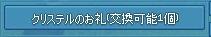 mabinogi_2014_11_19_027.jpg