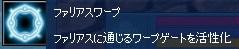 mabinogi_2014_11_21_002.jpg