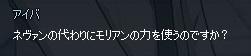 mabinogi_2014_11_21_007.jpg