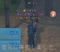 mabinogi_2014_11_21_031.jpg