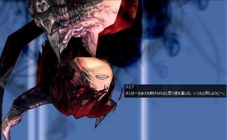 mabinogi_2014_11_24_027.jpg