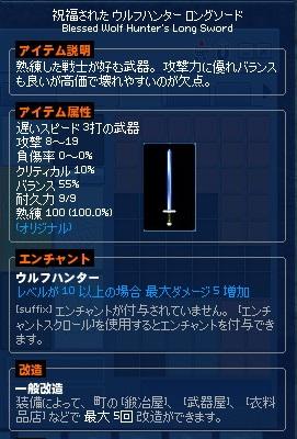 mabinogi_2014_11_24_033.jpg