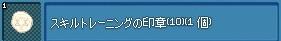 mabinogi_2014_11_27_001.jpg