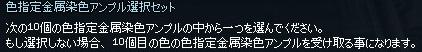 mabinogi_2014_11_27_009.jpg