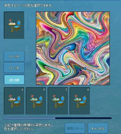 mabinogi_2014_11_30_009.jpg