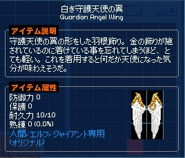 mabinogi_2014_12_01_001.jpg