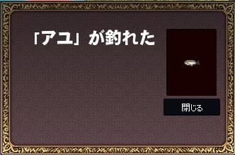mabinogi_2014_12_04_003.jpg